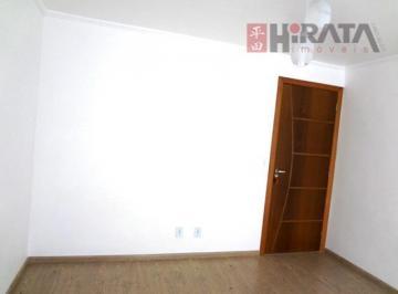 850 m. Metrô Conceição - 2 Dormitórios, 1 Vaga, 55 m2