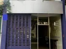 Comercial para aluguel em Cerqueira César