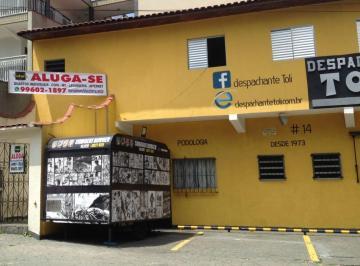 Apartamento de 1 quarto, Santo André