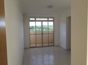 Apartamento de 2 quartos, Lagoa Santa