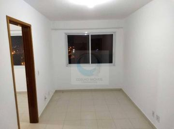 Apartamento de 1 quarto, Samambaia