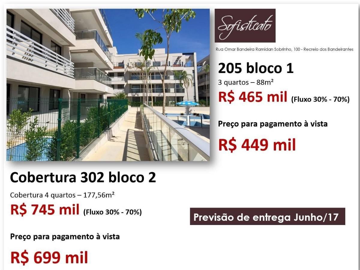 Recreio - Cobertura 4 quartos - R$ 699.000,00