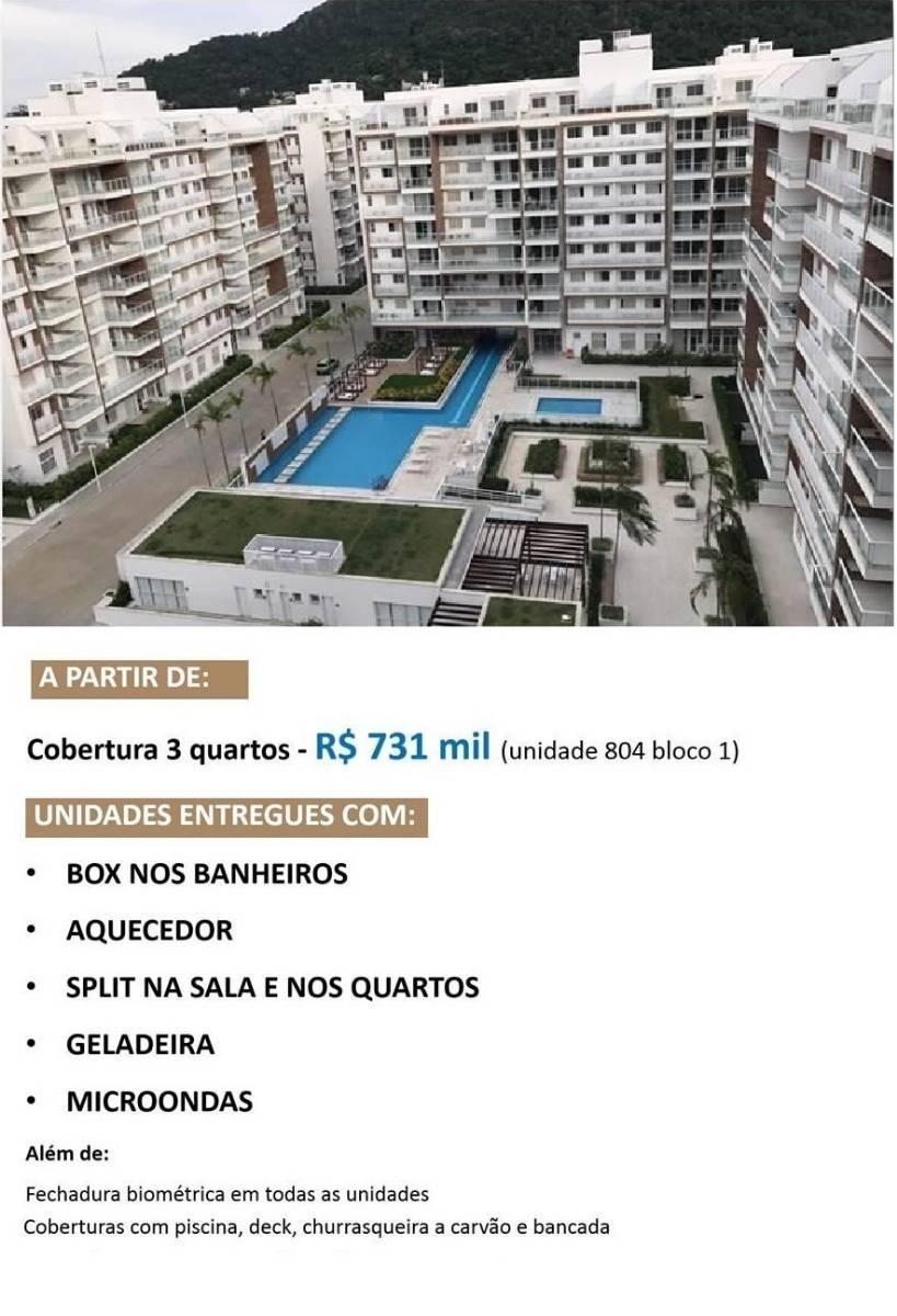 Recreio - Frames Residence - Cobertura 3 quartos - R$731.000,00