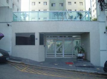 Apartamento em Jardim Barbosa - Guarulhos