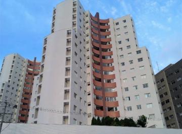 Lançamento horizontal , Curitiba