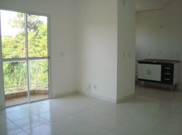 Apartamento de 2 quartos, Itatiba