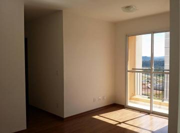 Apartamento de 2 quartos, Cajamar