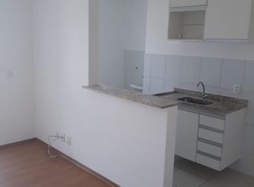 Apartamento de 2 quartos, Salto
