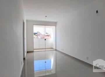 Apartamento à venda no Santa Cruz - Código 247188
