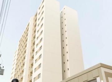 Apartamento de 2 quartos, Anápolis