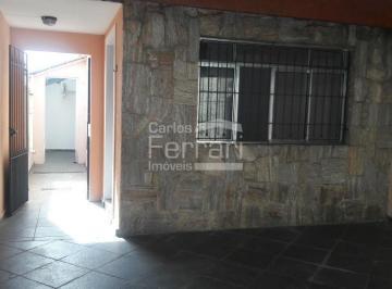 Casa · 71m² · 2 Quartos · 2 Vagas