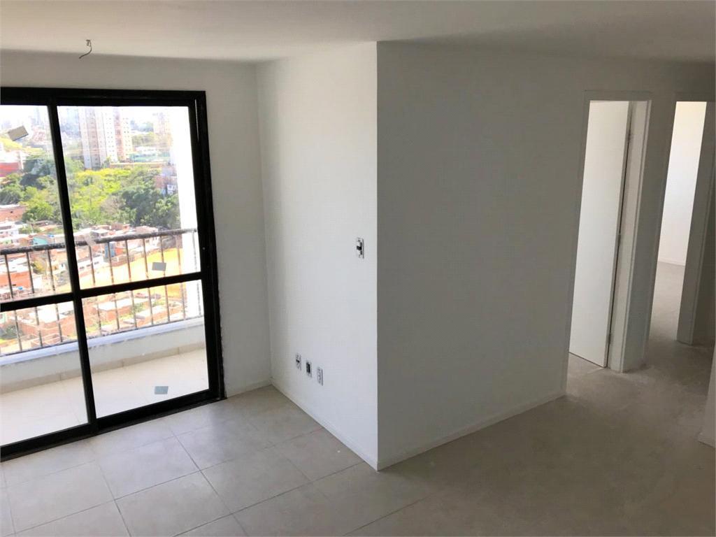 Apartamento Residencial 2/4, Pernambués