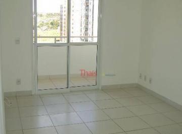 01 Sala - Quadra 208 lote 2 Residencial ALL