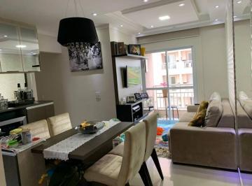 Apartamento com 2 dormitórios (1 suíte)  no Bella Collina em Mogi das Cruzes