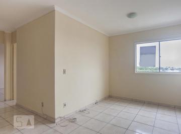 Apartamento de 2 quartos, Campinas