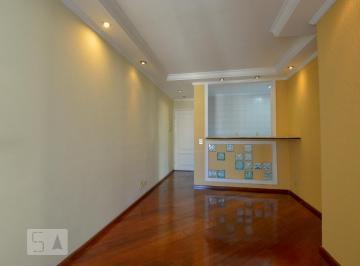 Apartamento à Venda - Santa Cecília, 2 Quartos,  60 m²