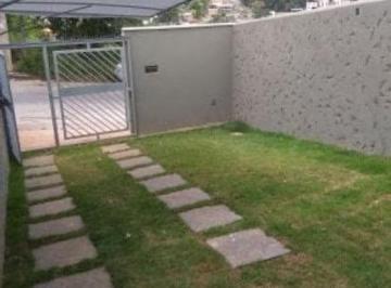 Casa de 0 quartos, São José da Lapa