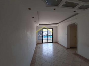 Apartamento · 84m² · 2 Quartos · 1 Vaga