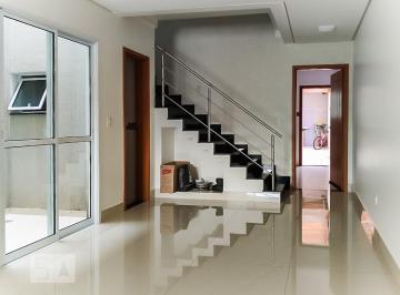 Casa · 219m² · 3 Quartos · 4 Vagas