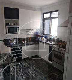 Apartamento · 135m² · 3 Quartos · 2 Vagas