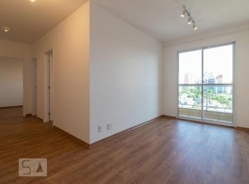 Apartamento · 60m² · 2 Quartos · 1 Vaga