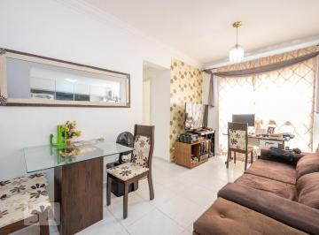 Apartamento · 37m² · 1 Quarto · 1 Vaga