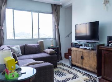 Apartamento · 212m² · 2 Quartos · 2 Vagas