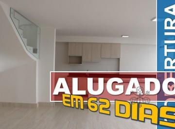 Apartamento · 175m² · 3 Quartos · 3 Vagas