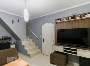 Casa · 126m² · 2 Quartos · 2 Vagas