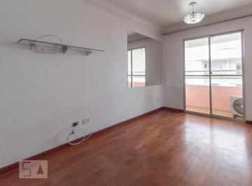 Apartamento · 72m² · 2 Quartos · 2 Vagas