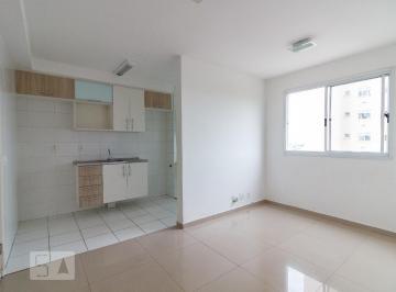 Apartamento · 45m² · 2 Quartos · 1 Vaga