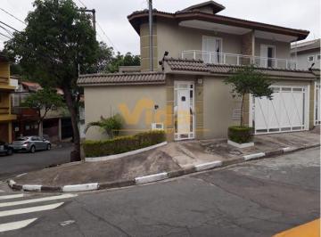 Casa · 212m² · 3 Quartos · 5 Vagas