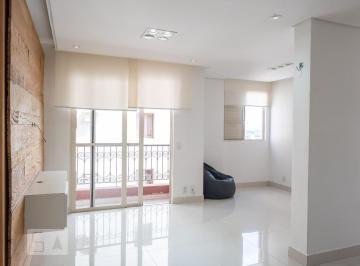 Apartamento · 69m² · 2 Quartos · 1 Vaga