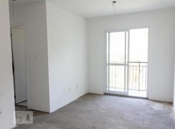Apartamento · 87m² · 2 Quartos · 1 Vaga