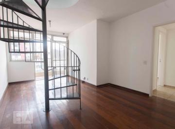 Apartamento · 150m² · 2 Quartos · 1 Vaga