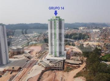 Apartamento · 81m² · 2 Quartos · 1 Vaga