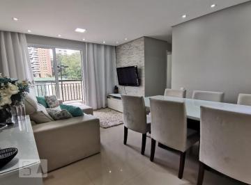 Apartamento · 64m² · 3 Quartos · 1 Vaga