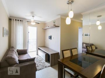 Apartamento · 49m² · 2 Quartos · 1 Vaga