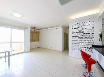 Apartamento · 78m² · 2 Quartos · 2 Vagas