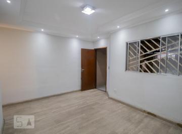 Casa · 96m² · 2 Quartos · 2 Vagas