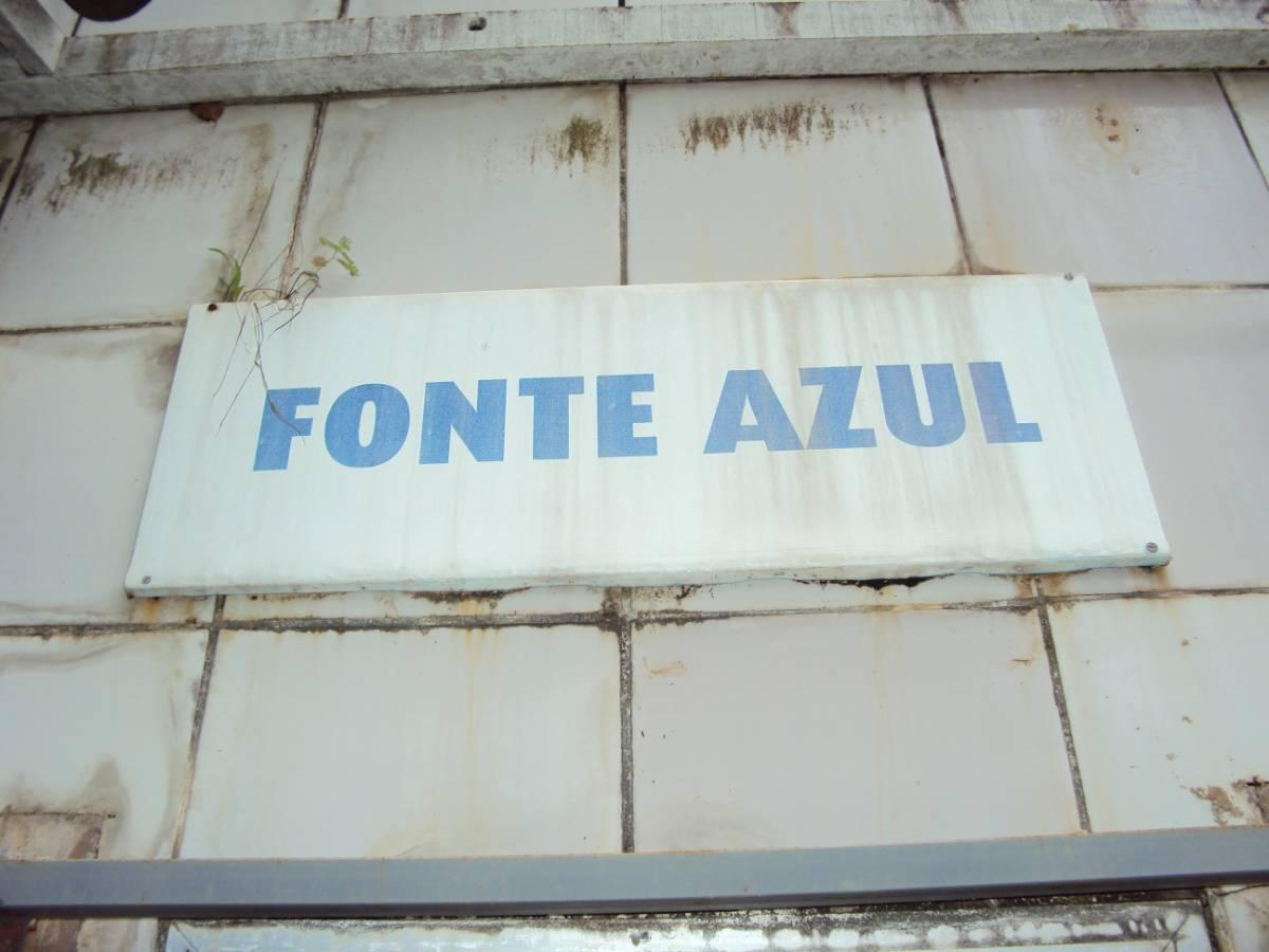 Rural de 2 quartos, Santo Antônio do Descoberto