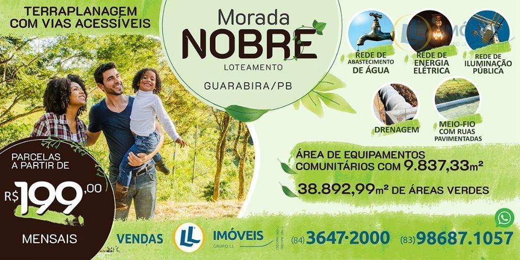 lançamento - loteamento morada nobre - guarabira pb
