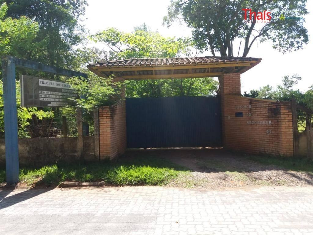 01 fachada - ALTIPLANO LESTE CHACARA SANTA RITA DE CASSIA